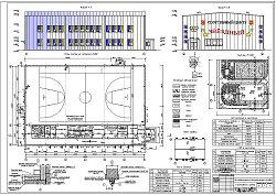 Дипломные проекты по строительству Дипломный проект спортивного центра small